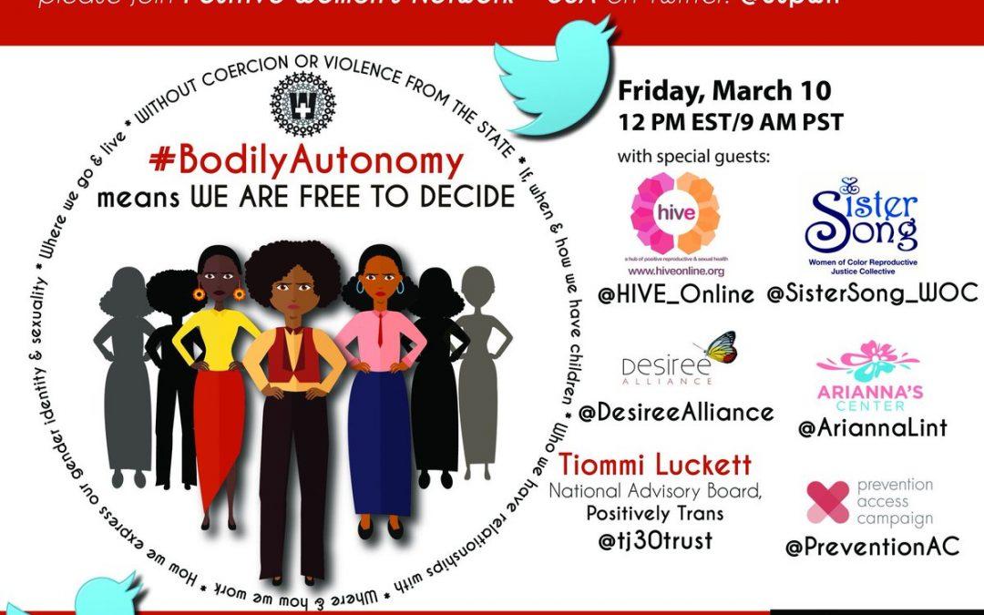 National Women & Girls HIV/AIDS Awareness Day #BodilyAutonomy flyer